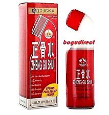 YULIN, Zheng Gu Shui Pain Relief Bone Muscular Fatigue (Brush) 塗沫型正骨水 3.0 fl.oz