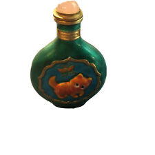 Vintage Metal Perfume Bottle w/ Kitten