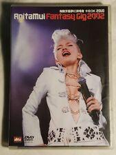 HK Anita Mui 梅艷芳 梅艳芳 Fantasy Gig 2002 Concert Karaoke 2x VCD Video CD FCB1875