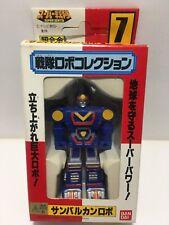 ROBO SENTAI BANDAI #7 SUN VULCAN ROBO Mini Megazord TAIYO Sentai SUNVULCAN