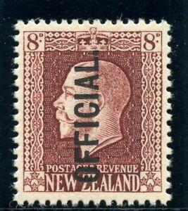 New Zealand 1922 KGV Official 8d red-brown superb MNH. SG O103. Sc O51.