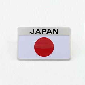 Japan JP JASDF National Flag Aluminum Metal Decal Emblem Badge Sticker