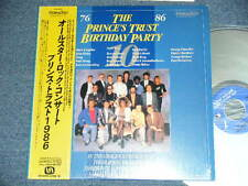PRINCE TRUST BIRTHDAY PARTY TINA TURNER,RAY COODER,WHAM,Japan Laser Disc+Obi