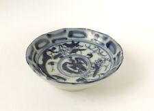 Petite coupelle bol saké porcelaine chinoise oiseau Chine XVIIIème siècle