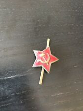 Soviet Red Star Pin Hammer And Sickle