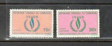 Cameroun Stamps 1968 International Human Rights Year Complete set MNH