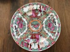 Unboxed Side Plate Oriental Porcelain & China