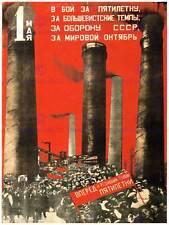 Propaganda política plan de cinco años Stalin Unión Soviética Comunismo cartel 1850PY