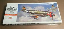 HASEGAWA 00138 - 1/72 - P-47D THUNDERBOLT - NUOVO