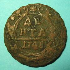 1748 Denga Coin of Tsar Russia Elizaveta Petrovna (1741-1762) p3