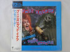 Cyndi Lauper The Goonies 'R' Good Enough Portrait 12?3P-647 Japan  VINYL EP OBI