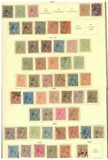 Puerto Rico #75/131 1890-97 MH/Used
