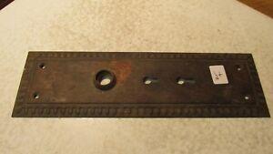 Antique Steel Door Plate  No. 4