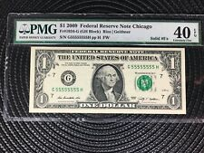2009 $1.00 Fed Res Note<>Solid Serial Number<>55555555<> PMG 40 XF EPQ Fr#1934-G