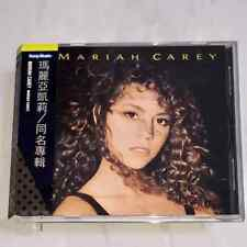 Mariah Carey 1990 Self-Titled Album Taiwan 1st Edition Black OBI CD (not Promo)