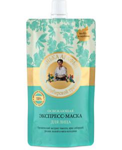 Refreshing Express Facial Mask with Organic Siberian Herbs Grandma Agafia