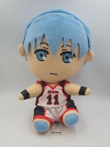 "Kuroko no Basket B2608 Basuke Tetsuya Movic Prize Plush 8"" Toy Doll Japan Seirin"