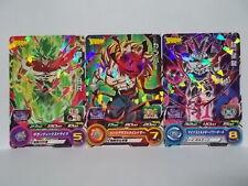 Super Dragon Ball Heroes UM Promo 3 Cards Set UVPJ-31 ~ 33 Broly Kanba Shenron