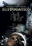 Suffocation DVD Brand New!! Not Rated WIDESCREEN Horror Thriller BRAND NEW!!