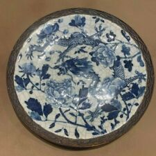 802-Antique Chinese plate