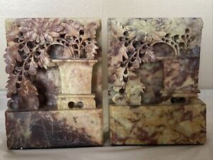 Vintage Hand Carved Chinese Soapstone Bookends Flower Pot Design