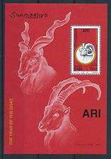 [28373] Somalia 2003 Animals Chinese New Year Goat MNH Sheet