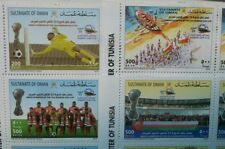Oman 2018  Oman wiener of the Gulf Cup stamps