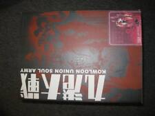 Kowloon Union Soul Army Hairy Rouge 1/6th Figure NEW