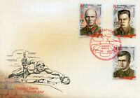 Belarus 2016 FDC Defense Brest Fortress Patriotic War 3v Set Cover WWII Stamps