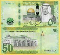 Saudi Arabia 50 Riyals p-40 2016 (Prefix A) UNC Banknote