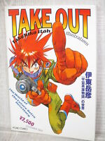 TAKEHIKO ITOH Art Works TAKE OUT w/Poster Japan Book Ryu Knight Outlaw Star SH*