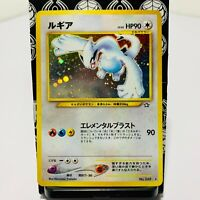 Lugia Holo Rare Pokemon Card No.249 MINT!!! Japan NM Old Back