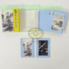 The Collection Art of Soong Mei-ling Paintings A Deck Playing card/Poker