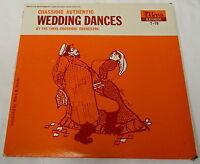 Chassidic Authentic Wedding Dances ~ The Tikva Chassidic Orchestra Vinyl LP