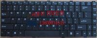 Original keyboard for GIGABYTE W468N W536M US layout 1350#