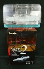 Shinano WWII Japanese Aircraft Carrier Furuta The Warship Collection Part 2 2005