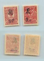 Armenia 1920 SC 131, 131a mint. rta8592