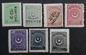 VERY RARE 1923- Turkey lot of 7 Crescent & Star stamps SPECIMEN O/P Mint