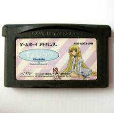Rare : Chobits Cho bits Atashi Dake No Hito -Nintendo Gameboy Advance,GBA SP,DS