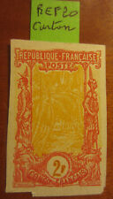 timbre du Congo Français ,non dentelé ,2 francs ,papier carton  ,essai ?