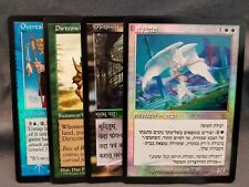 MTG Lot of 4 Prerelease Cards