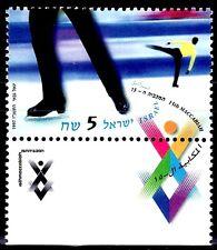 SELLOS DEPORTES ISRAEL 1997 1365 PATINAJE ARTISTICO 1v.