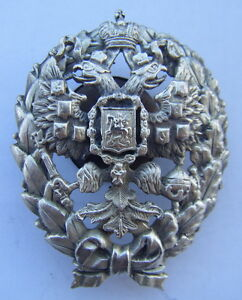 """RUSSIAN IMPERIAL BADGE """"SIGN THE END OF NICHOLAS GENERAL STAFF ACADEMY"""" COPY"""