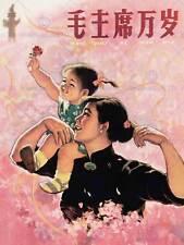 PROPAGANDA Cina Comunismo criticare MAO Bambini ROSE Poster Art Print bb2322b