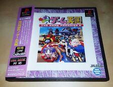 PS1 The Game paradise 2 SHMUP 2D-Shooter NTSC JAPAN Playstation