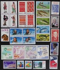 US 1986 Commemorative Year Set collection of 31 stamps Mint NH