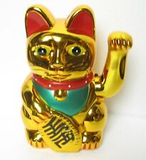"Maneki Neko Gold Beckoning Waving Wealth Prosperity Cat Kitty Feng Shui 7"" =18cm"