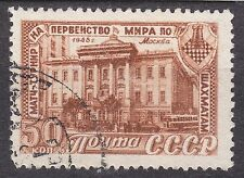 RUSSIA SU 1948 USED SC#1301 50kop, I Typ, 16th Chess Championship.