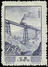 China, People's Republic of Scott #216 Mint No Gum As Issued
