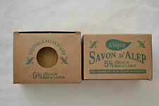 2X 190gTraditional Aleppo Olive Soap with 5% Laurel Oil Savon d'Alep Syria